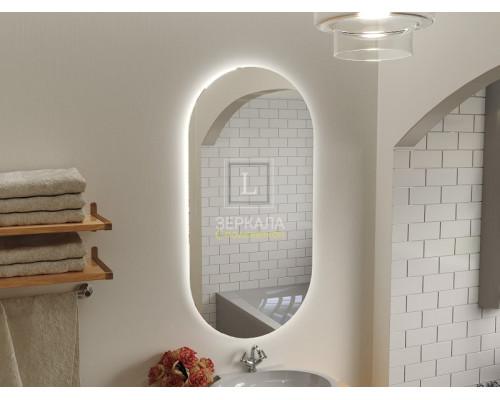 Зеркало в ванну комнату с подсветкой Бикардо
